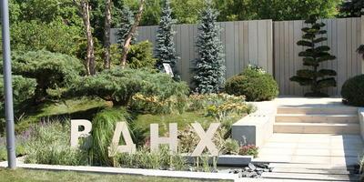 Лучшие проекты MFS-2018: призеры в номинациях «Сады России» и «Большой и Малый выставочные сады»