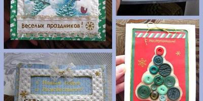 5 вариантов Новогодних открыток!