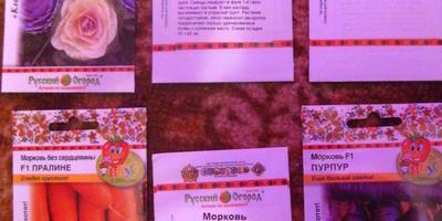 Наконец-то пришел мой заказ от Русского Огорода!