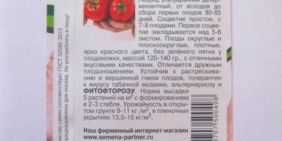Предпосевная подготовка семян без танцев с бубном)