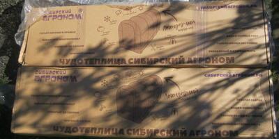 Тестирование теплицы Сибирский Агроном. Сборка