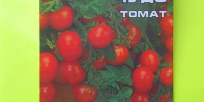 Томат Балконное чудо - сладкие, как ягодки