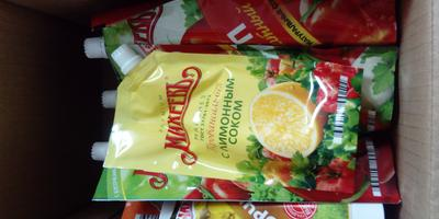 Вкуснятина от Махеевъ наконец-то добралась до хозяйки)))