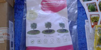 Вторая заветная посылочка - приз Seedspost.ru