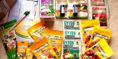 Получена посылка с препаратами  от компании ТЕХНОЭКСПОРТ