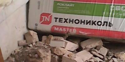 Можно ли с пользой для участка использовать мусор от разборки печи и замены окон?