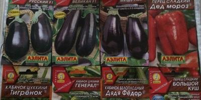 Семена овощей для тестирования от Аэлиты