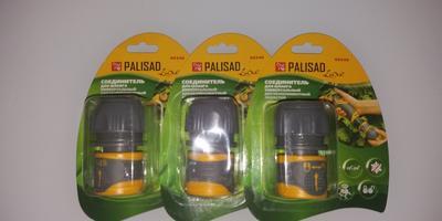 Комплект насадок для полива  PALISAD  доставлен
