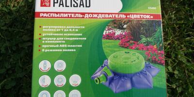 """Распылитель-дождеватель """"Цветок"""" 65400 PALISAD. Тестирование насадки"""