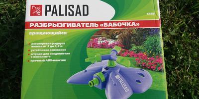 "Тестирование насадки - разбрызгивателя ""Бабочка"" 65401 PALISAD"