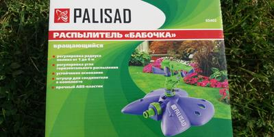 """Тестирование насадки-распылителя """"Бабочка"""" 65402 PALISAD"""