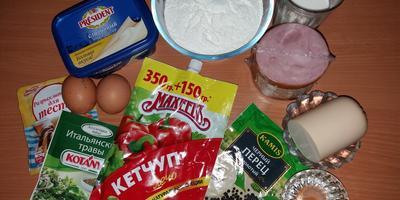 Сырные маффины с ветчиной для завтрака, с пряностями и вкуснейшим кетчупом лечо «МахeeвЪ»