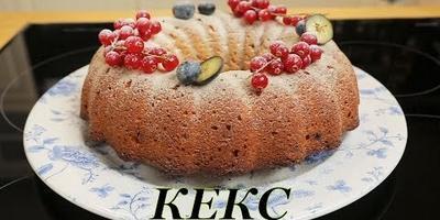 Новогодний кекс. Простая выпечка. Легкий десерт. Кекс с изюмом и орехами