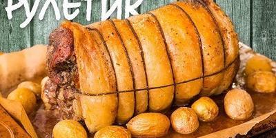 Рулет из седла барашка. Ищем и находим лучшее горячее блюдо для Нового года