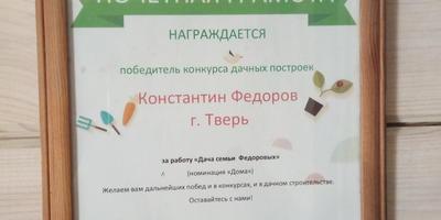 Радость-то какая!!!))