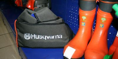 Husgvarna помогает в выборе Новогоднего подарка