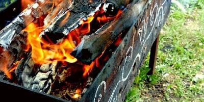 Шалость с огнём — непозволительная роскошь!