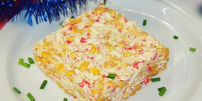 Салат с крабовыми палочками и кукурузой - Новогодний салат