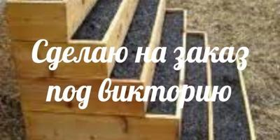 Можно ли сажать землянику в вертикальные грядки на Урале?