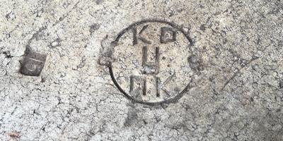 Что означают надписи на кирпиче?
