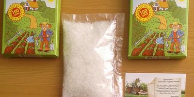 Тестирование товаров интернет-магазина Seedspost.ru.  Посылка с гидрогелем получена