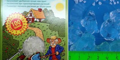 Гидрогель - незаменимый помощник для выращивания растений!