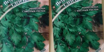 Долгожданные семена получены. Скоро буду сеять)))