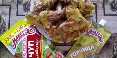 """Куриные крылышки в горчично-томатном маринаде """"МахеевЪ"""""""