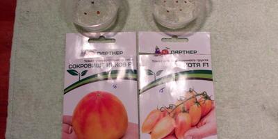 Конкурс томатов открыт