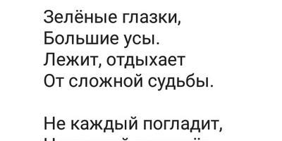 """начинает """"Лучшие стихи детям 2008"""""""