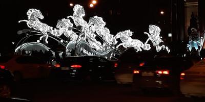 «За день до Рождества»