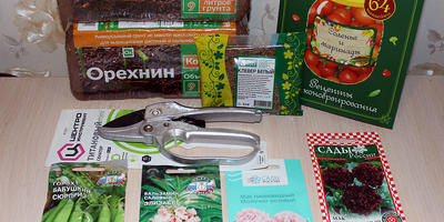 Посылка от интернет-магазина Seedspost.ru прибыла