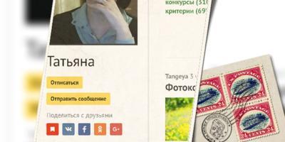 1000 публикаций!)