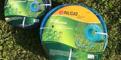 Шланг Palisad Luxe AQUAPRO 50 метров. Полив из разных источников и с разным напором