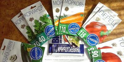 """Тестирование семян """"Агроуспех"""". Посылка получена"""
