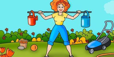 Дачный фитнес: выживут только сильнейшие