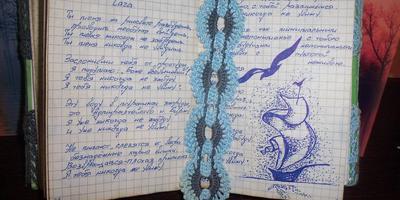Книжечка любимых стихотворений (вязание крючком)