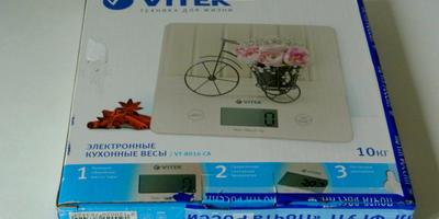 У меня радость: получила приз - весы от спонсора VITEK!