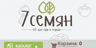 """Инстаграм. Роман и """"7 семян"""""""