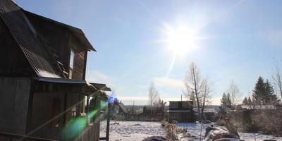 Солнечный ноябрь