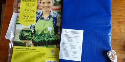 1000 рублей от Seedspost.ru превратились в два нужных мне и давно желанных садовых аксессуара
