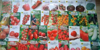 Семена на 2018 год уже закуплены