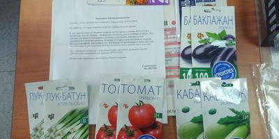Я получила посылочку с тестируемыми семенами от Летто
