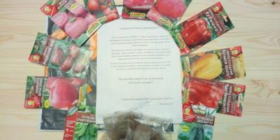 Посылочка с семенами овощей от АЭЛИТЫ получена))))