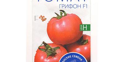 Томат Грифон F1. Посев семян