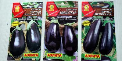 Посылочка с семенами овощей от Аэлиты пришла =))