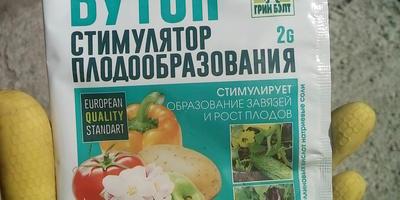 Препарат Бутон. Обработка земляники садовой