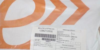 Отчёт о получение посылки для тестирования петуний