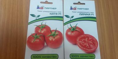 Хочу урожай томатов от «ПАРТНЕР»! И в этом мне помог Seedspost.ru
