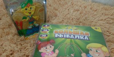 Подарочки на 8 марта мне и от меня)